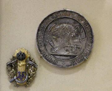 Peasant award №44279