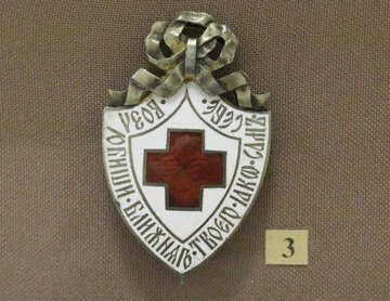 Sign doctor red cross №44236