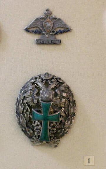 Signo de la Escuela Militar de Kiev №44215