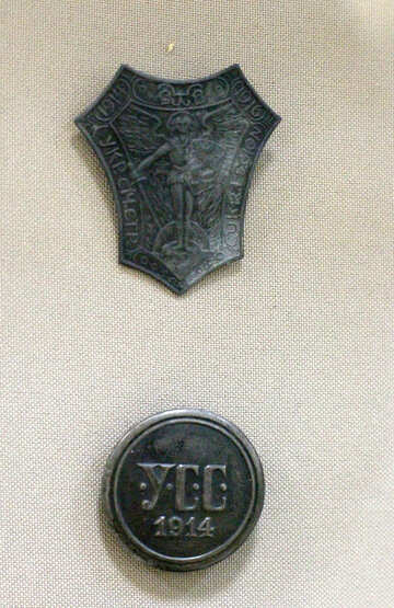 Icons Ukrainian Sich Riflemen №44251
