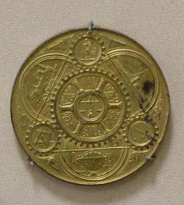 Medal scientist №44281