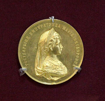 Medal of Empress Maria Feodorovna For good behavior and achievements in the sciences №44225