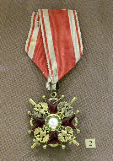 Order of St. Stanislaus Russian Empire  №44232