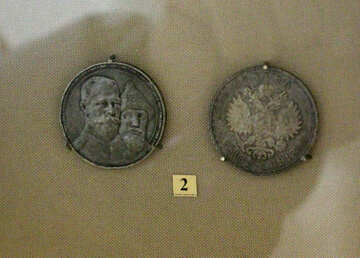 Moneta commemorativa rublo 1913 №44258