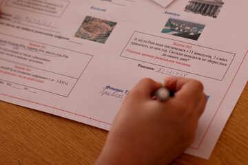 Die Studie der römischen Ziffern №44325