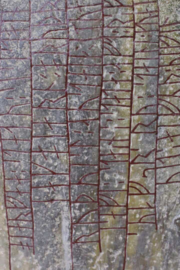 The texture of the ancient inscription on a stone №44050