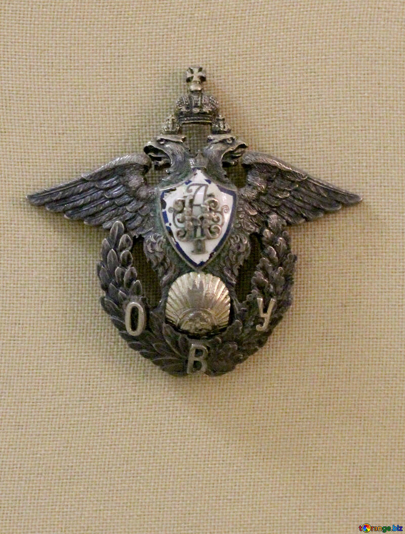 Icon Military Academy №44212
