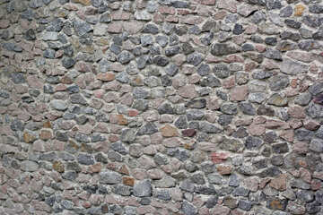 Small stone wall texture №45733