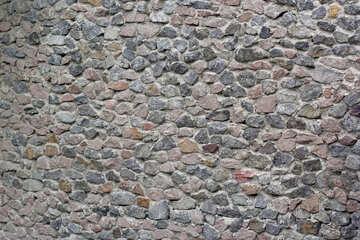 Piccolo muro di pietra trama №45733