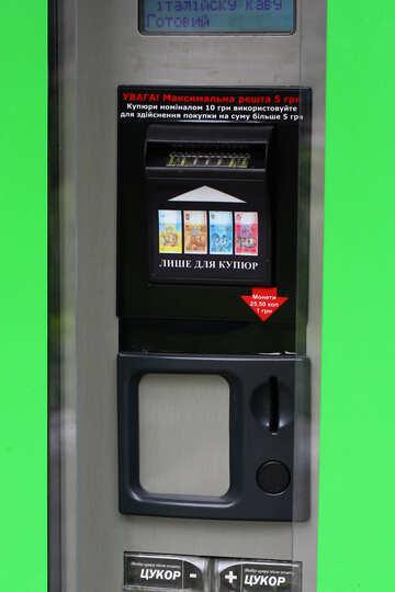 Vending machine №45817