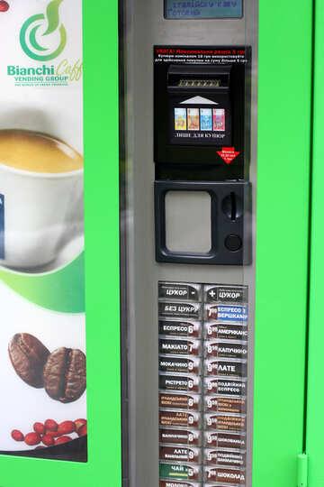 Ein Automat mit Kaffee №45818