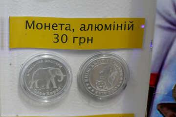 Monete di souvenir №46102
