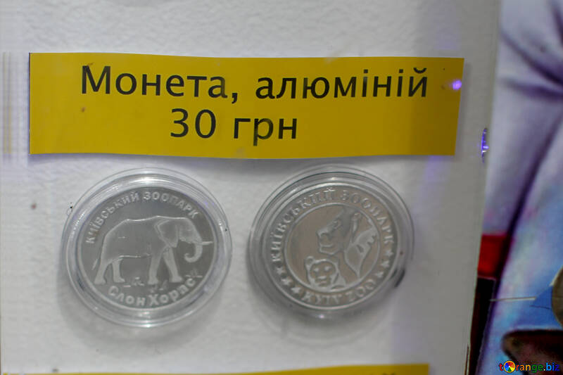Souvenir coins №46102
