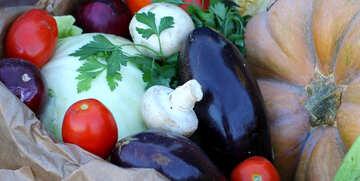 Autumn vegetables №47351