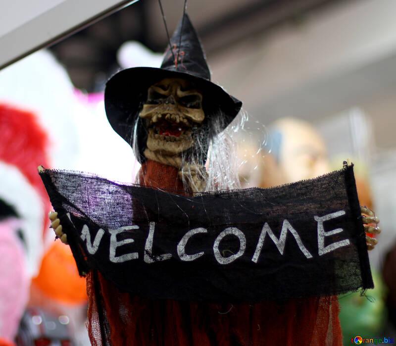 Halloween Invitation №47257