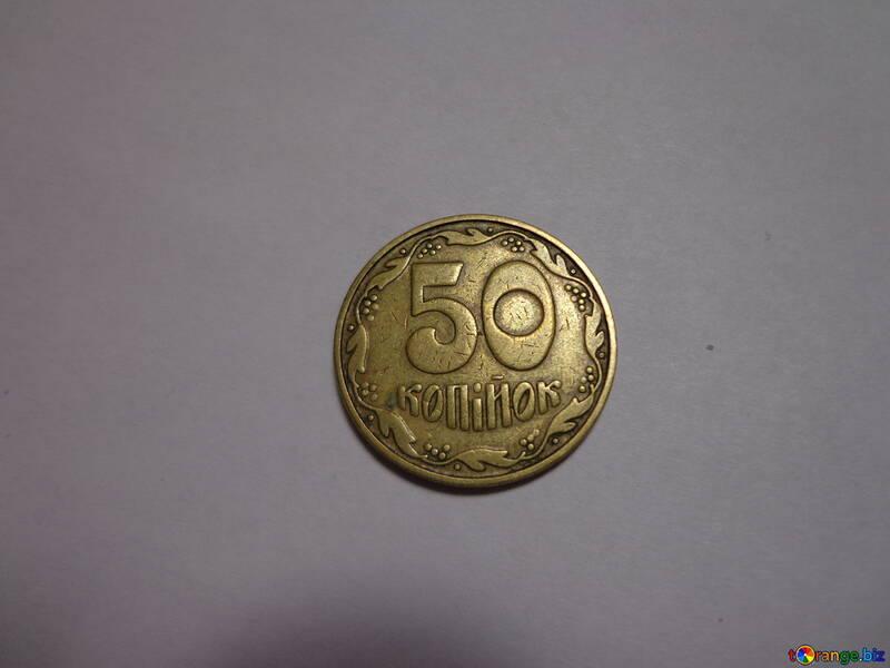 Ukrainian rare coin 50 kopecks №47263
