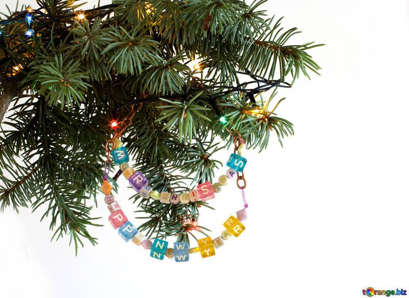 Гирлянда из бус на елке с новым годом и рождеством изолированно на белом фоне №47997