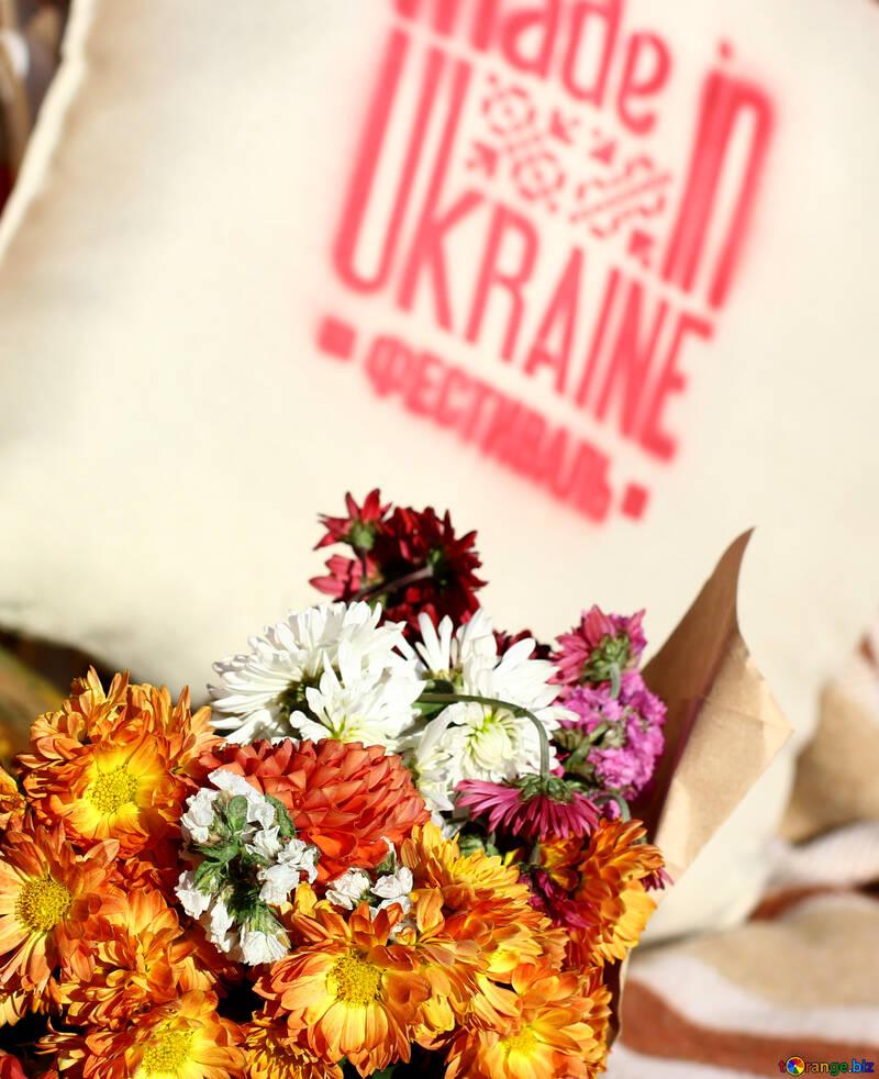 Сделано в Украине №47379