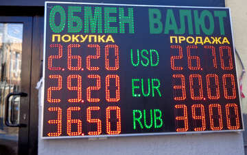 I tassi di cambio №48487