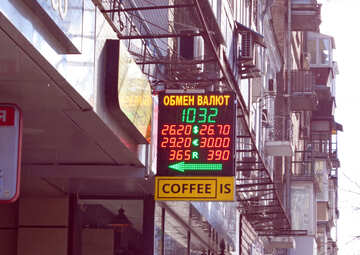 Signboard currency exchange №48516