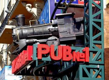 Bar Lokomotive №48515