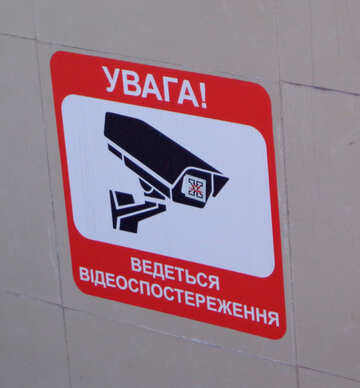 Sticker Warning video surveillance