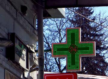 Signboard pharmacy №48517