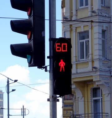 Rote Ampel für Fußgänger №48512