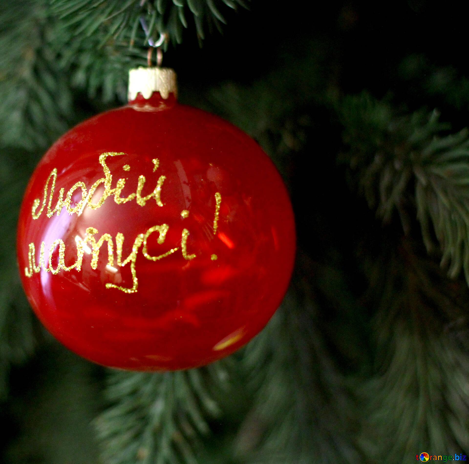 Addobbi Natalizi Handmade.Addobbi Natalizi Fatti A Mano Carta Di Congratulazioni Palla Di Natale Mestieri 49394