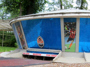 Stadium Shakhtar Arena Donetsk Ukraine №49818