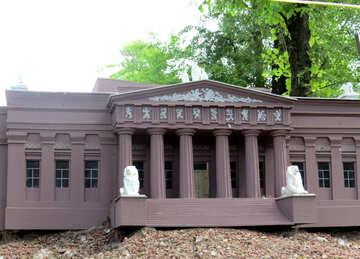 National Art Museum №49785