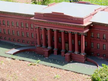 Kyiv National Taras Shevchenko University red building №49892