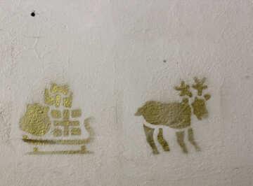 christmas reindeer and sleigh №49418