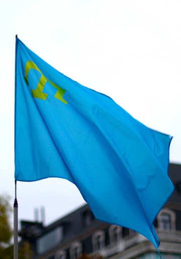 The Crimean Tatar flag №49341