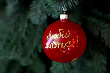 Christmas tree decoration for your beloved mother №49396