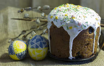 Easter  cake muffin №49246