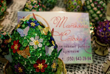 Easter egg decorated with sequins №49177