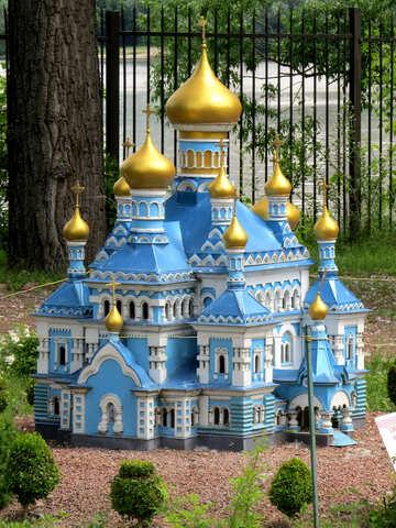 St. Michael`s Golden-Domed Monastery in Kiev №49719