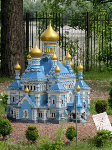 St. Michael`s Golden-Domed Monastery in Kiev №49720
