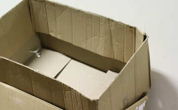 Packing boxes made of cardboard №49497