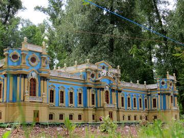The Mariinsky Palace in Kiev №49731