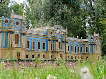 The Mariinsky Palace in Kiev №49732