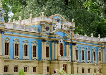 The Mariinsky Palace in Kiev №49733