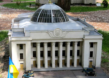 The Verkhovna Rada of Ukraine №49872