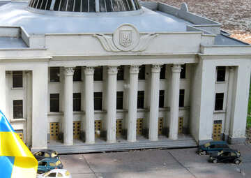 The Verkhovna Rada of Ukraine №49874