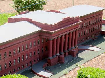 Kyiv National Taras Shevchenko University red building №49891