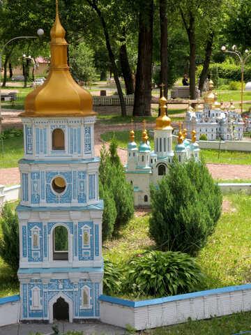 St. Sophia Cathedral St. Sophia Cathedral in Kiev №49752