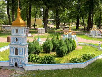 St. Sophia Cathedral St. Sophia Cathedral in Kiev №49753