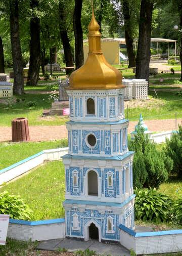 St. Sophia Cathedral St. Sophia Cathedral in Kiev №49755