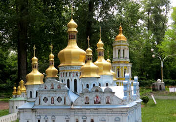 St. Sophia Cathedral St. Sophia Cathedral in Kiev №49769